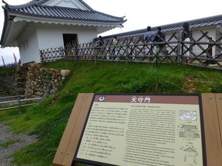 浜松城公園19