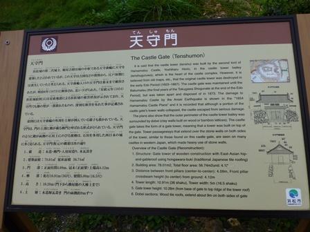 浜松城公園20