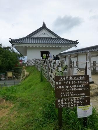 浜松城公園21