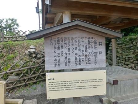 浜松城公園27
