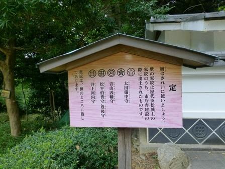 浜松城公園30