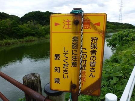 緑が浜公園23