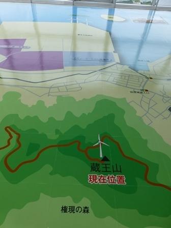 蔵王山展望台26