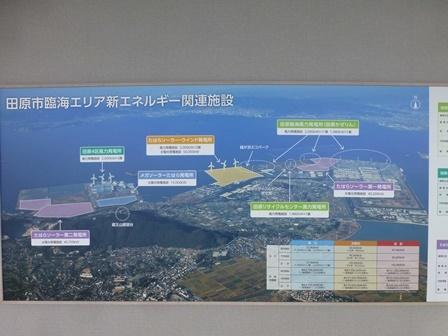 蔵王山展望台27