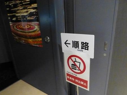 蔵王山展望台31