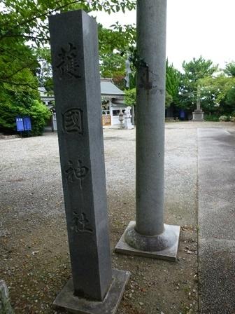 田原城跡6