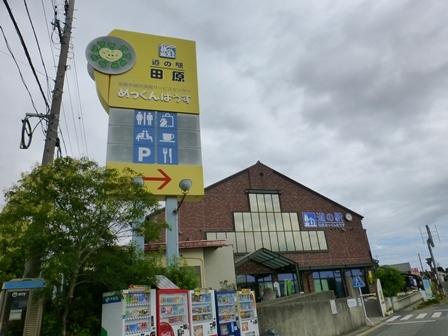 2017田原めっくんはうす2