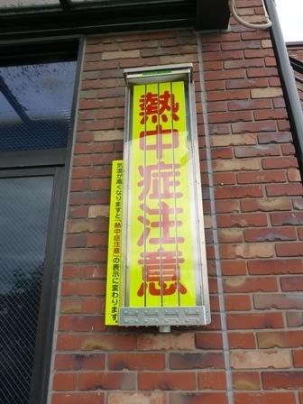 2017田原めっくんはうす12