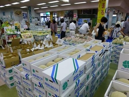 2017田原めっくんはうす15