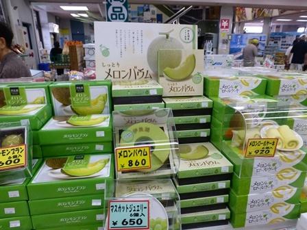 2017田原めっくんはうす21