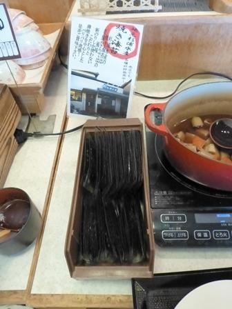2017休暇村伊良湖朝食26