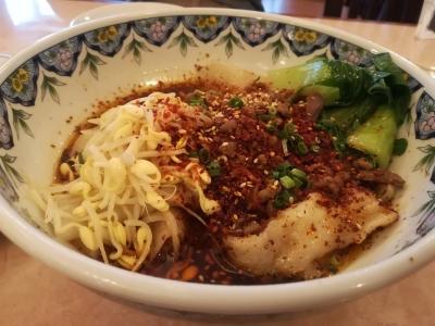 ビャンビャン麺1