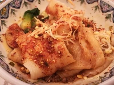 ビャンビャン麺2