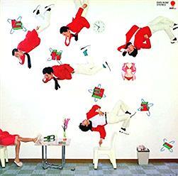 JK「好きなバンド?『ヒカシュー』 『あぶらだこ』 『たま』!」←どういう印象?