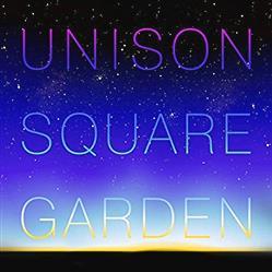 『UNISON SQUARE GARDEN』で好きな曲 古参「センチメンタルピリオド」 新参「シュガーソング」