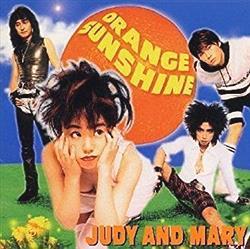 女性ボーカルで売れたロックバンド、『ジュディマリ』しかいない説