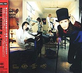 90年代にメジャーデビューして売れなかった『V系バンドのフロントマン』だけど質問ある?