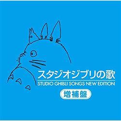 金曜ロードショーアニメ映画「夏といえば『ジブリ』! 『サマーウォーズ』!」←これいい加減やめようや