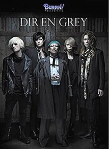 """『DIR EN GREY』って""""日本を代表するバンド""""だよな"""