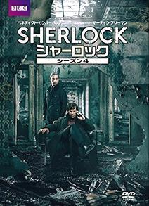 『SHERLOCK/シャーロック』シーズン5、製作開始か?! 【シーズン4ネタバレ注意】