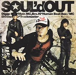 『SOUL'd OUT』の「COZMIC TRAVEL」とかいう曲wwwww
