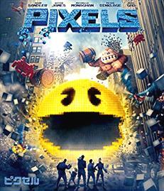 レトロゲームを題材にした『ピクセル』とかいう映画wwwww