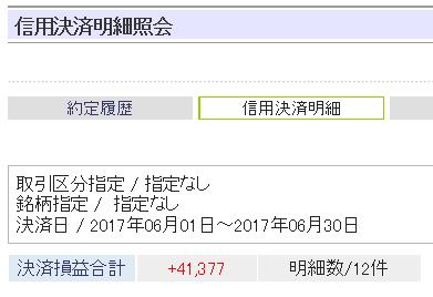 20170730090032e77.png