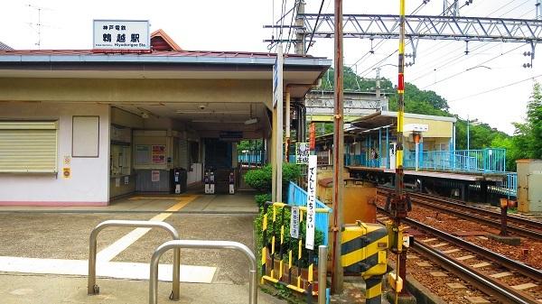 IMG_4237鵯越駅