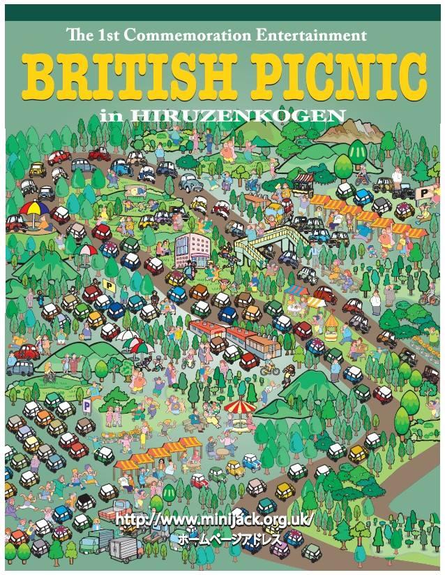britishpicnic.jpg