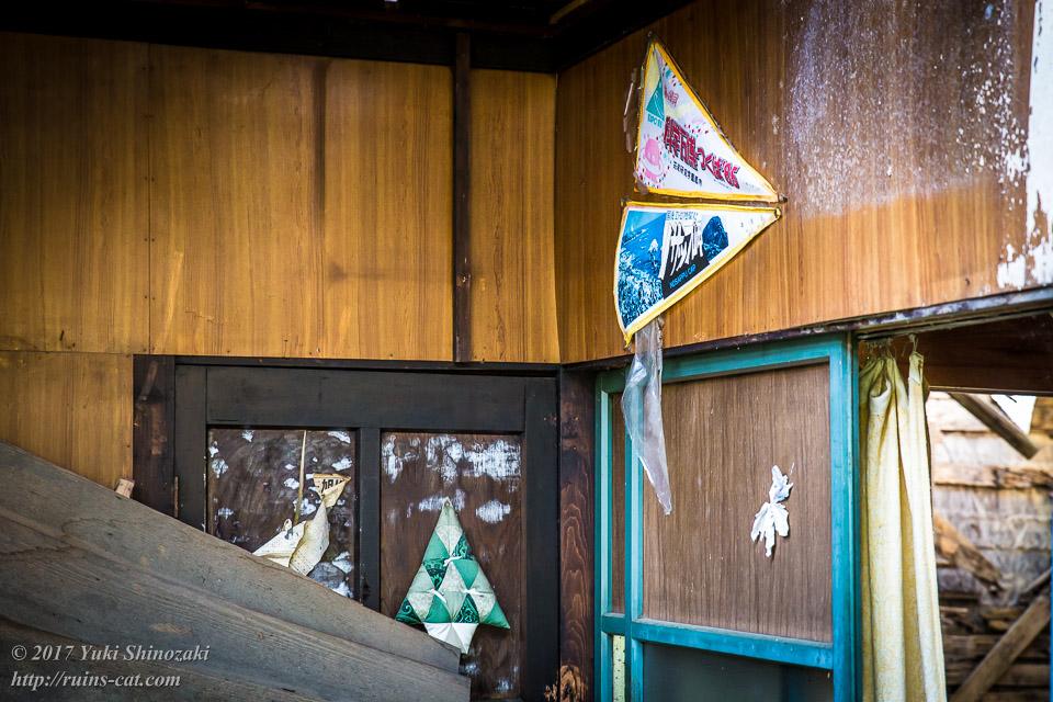 【廃墟写真】滝ノ上原野の廃屋群_科学万博つくば'85
