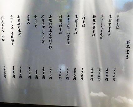 sakurai-cs21 (2)