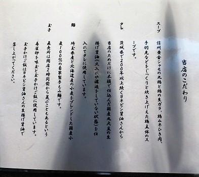 sakurai-cs20 (2)