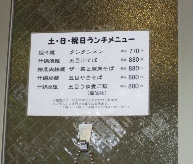 matsunoki3.jpg