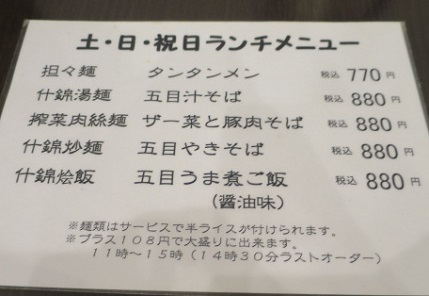 matsunoki5.jpg