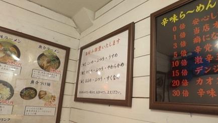 ms-hotaru10.jpg