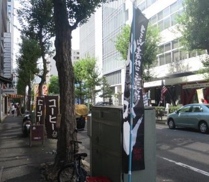 ms-hotaru32.jpg