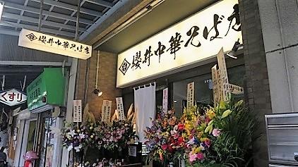 sakurai-cs1.jpg