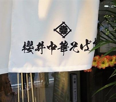 sakurai-cs36.jpg