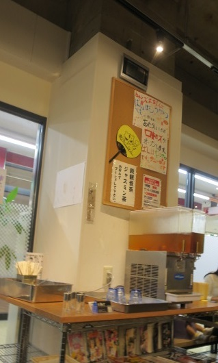 tsukesupa8.jpg