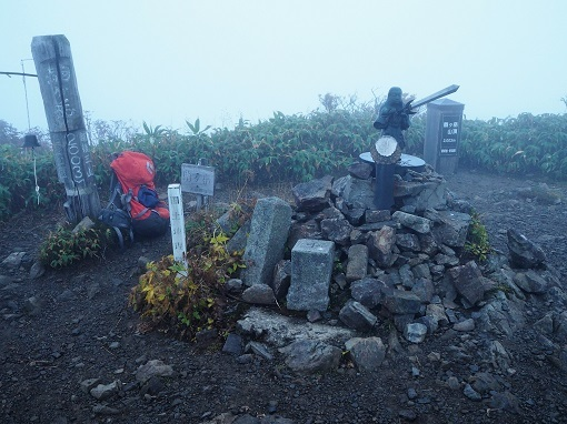 越後駒ケ岳山頂