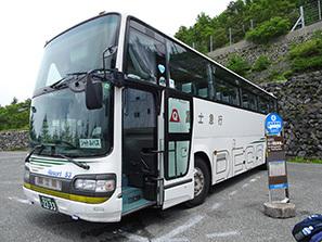 1708012.jpg