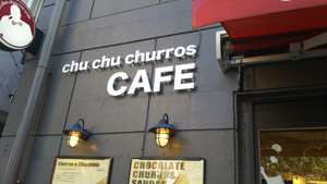 CHU CHU CHURROS CAFE1