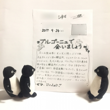 20170924-映画会 (7)-加工