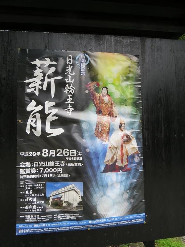 20170927010_R.jpg