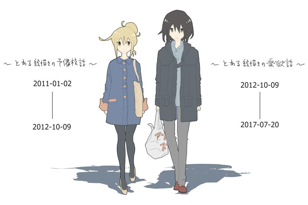 2017080121310997c.jpg