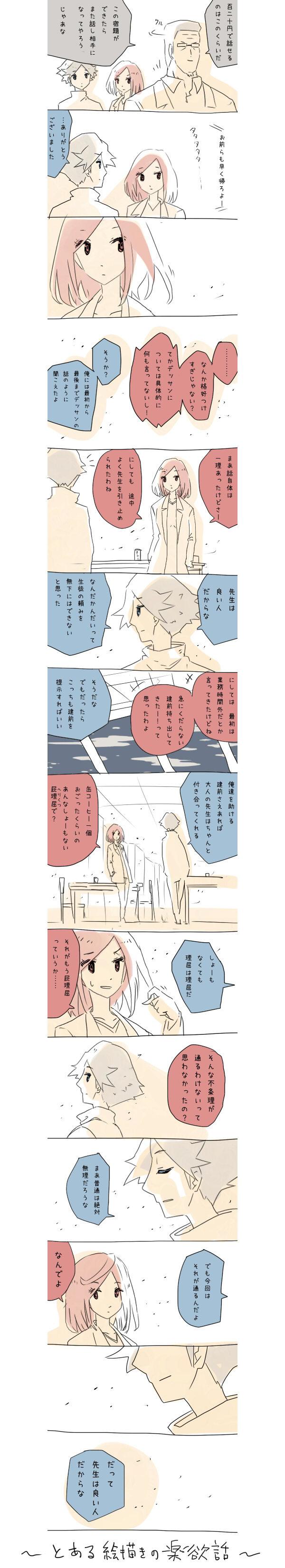b21_14.jpg