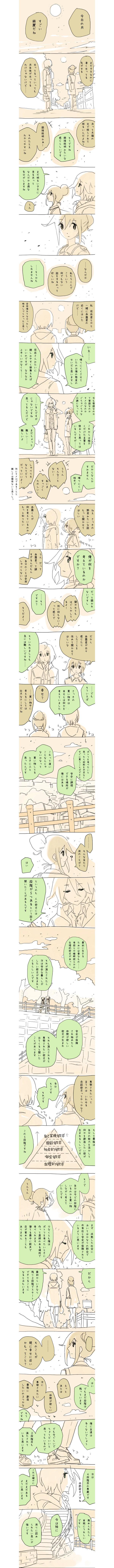 b22_02.jpg