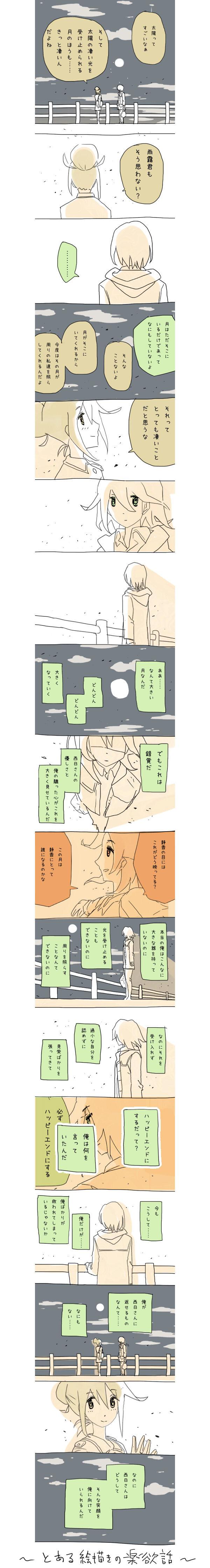 b22_05.jpg