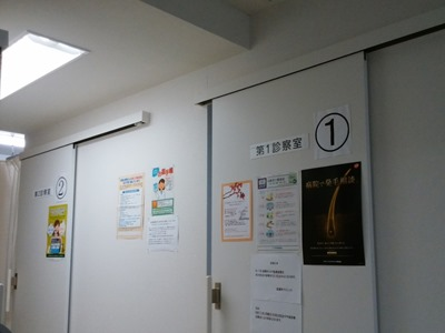 170906tokutei_kensin2