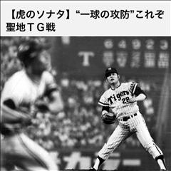 2017-09-21江夏3_0.jpg